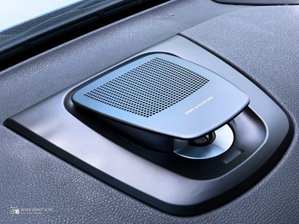 B&O Autolift Mid Speaker Tweeter